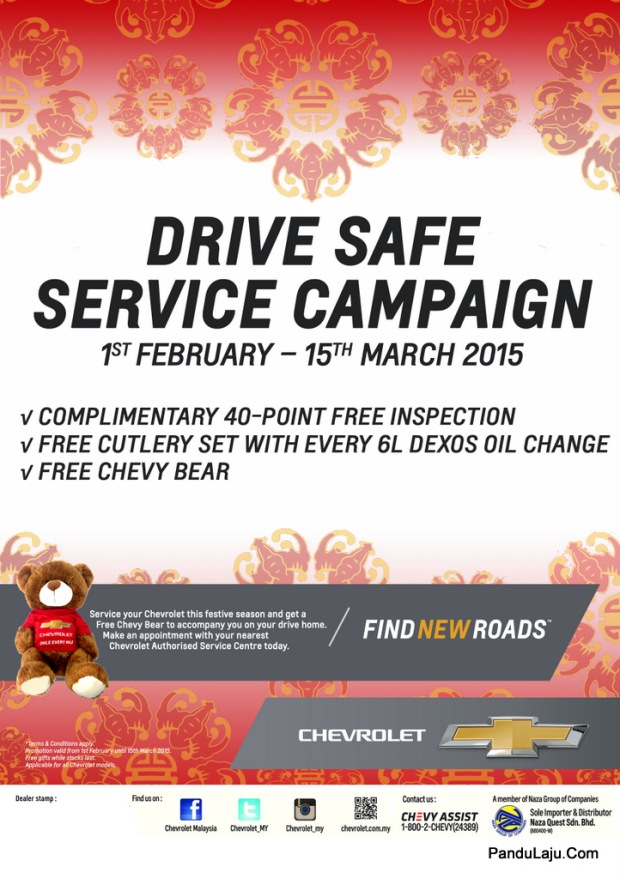 Chevrolet Drive Safe Service Campaign