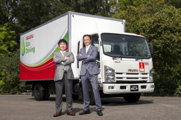 Kurokawa & Hagiwara with ELF