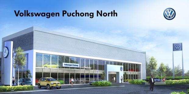 Volkswagen Puchong North artist impression