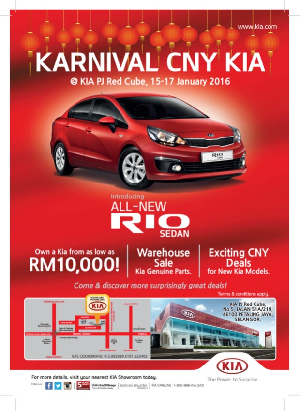 12639_KIA Carnival_A4 Flyer_New_FA.ai